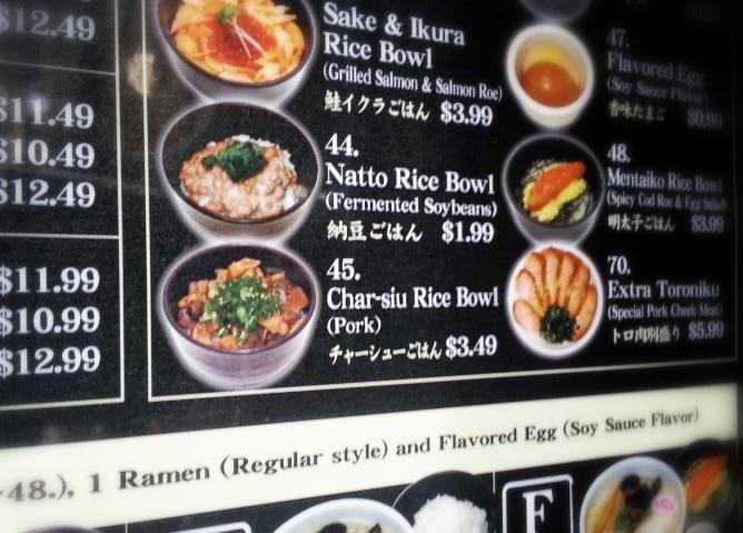 Pork RIce Bowl